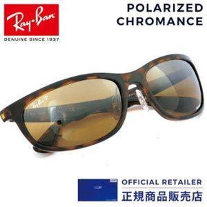 Ray Ban Chromance RB 4265